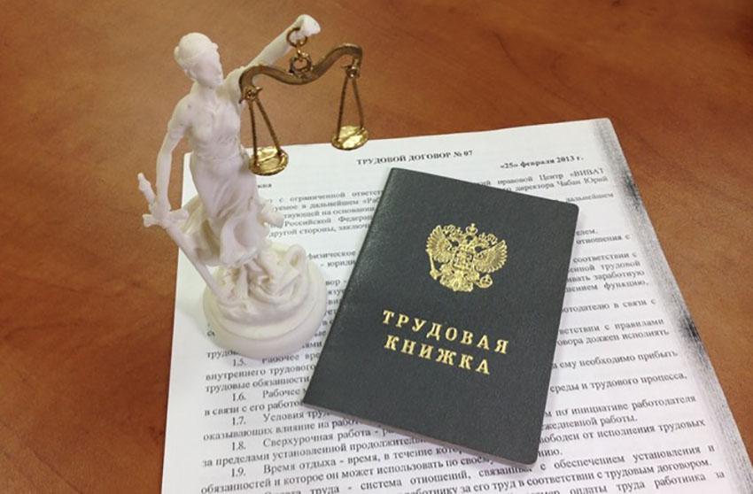 Срок обращения работников в суд по спорам об увольнении может быть увеличен