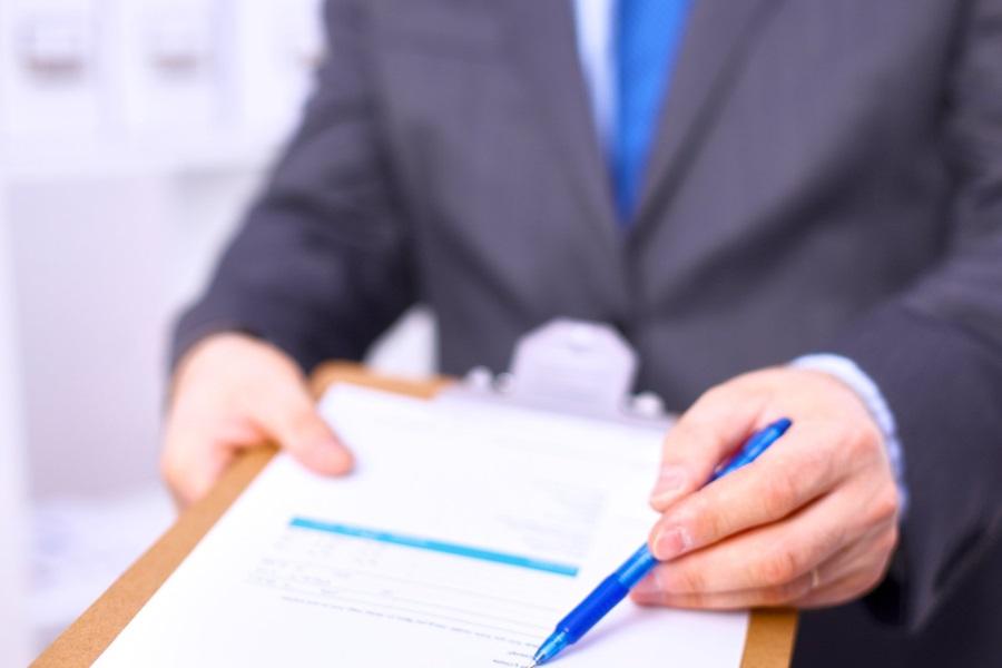 внесение изменений в закладную по ипотеке Диаспаре